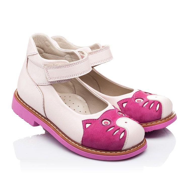 732e70c4d Ортопедические туфли Woopy Orthopedic, розовые 286-8350 - купить по ...