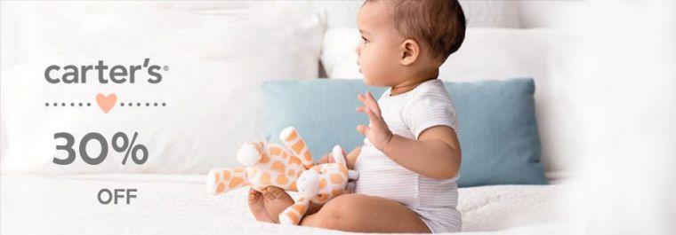 Купить одежду для детей Kids Couture Купить одежду Carters (Картерс),  человечки Картерс, комбинезон Картерс, пижама Картерс, ... 7abb70a1b35
