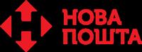 Нова Пошта (Логотип)